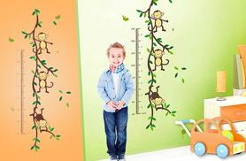 £5.99 instead of £24.99 (From Rock-a-by Baby) for a monkey height chart wall sticker – stop monkeying about and save 76%