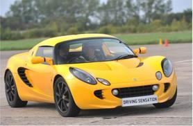 £34 for a Lotus Elise, Subaru Impreza or Porsche 911 supercar driving experience at a choice of 3 locations with Driving Sensation