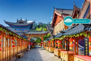 £1199pp instead of up to £1683.23pp for a 10-night China and Mongolia trip with flights and horse riding tour, or pay a £500pp deposit today - save up to 29%
