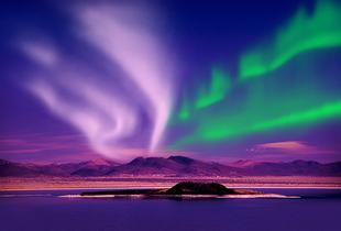 From £169pp for a two-night 4* Iceland break including flights, from £269pp for a three-night stay or from £279pp to include a tour - save up to 50%