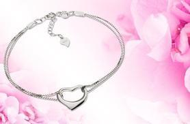 £12 instead of £75 (from Jewel Unique) for an 18ct white gold-plated open heart bracelet - save 84%