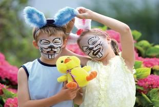 From £99 (from Pontins) for a 4nt self-catered midweek (Mon-Fri) Easter break for up to 4 people, or from £109 for a 3nt weekend (Fri-Mon) break!