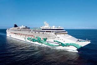 £1599pp for a twelve-night all-inclusive Canada and New England cruise including hotel stays, luggage and flights - or pay a £350pp deposit now!