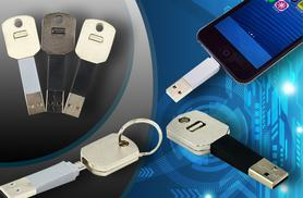 £6 instead of £19.99 (from Mobile Heads) for an 8PIN lightning and USB smartphone charger key - save 70%