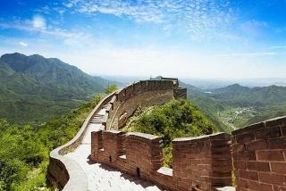£299pp instead of £1134.04pp (from Merry Travel) for a 6-night 'Historic China' guided tour including 4* accommodation, tour guide and meals - save up to 74%
