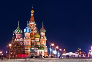 From £159pp (with Tour Center) for a 3-night Moscow break including return flights, or from £189pp with a guided Kremlin tour - save up to 29%