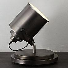 Buy John Lewis Avery Flood Lamp Online at johnlewis.com
