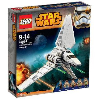 Buy LEGO Star Wars Imperial Shuttle Tydirium Online at johnlewis.com